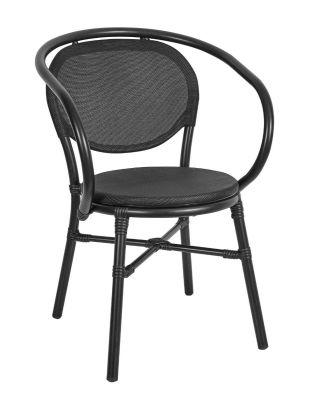 Liono Arm Chair