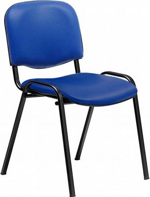 Stalkka Chair In Blue Vinyl
